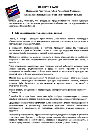http://images.vfl.ru/ii/1610388084/c4790cab/32920861_m.png