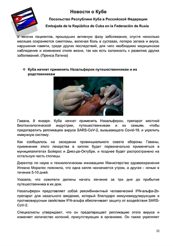 http://images.vfl.ru/ii/1610388091/8ad0cbbb/32920867_m.png