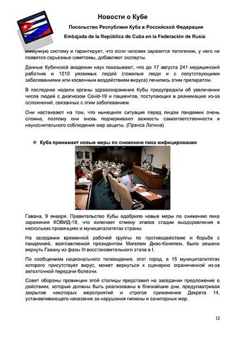 http://images.vfl.ru/ii/1610388092/9c1c59a5/32920868_m.png