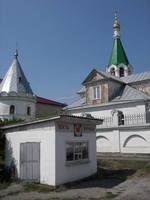 http://images.vfl.ru/ii/1610388255/5243a337/32920915_s.jpg