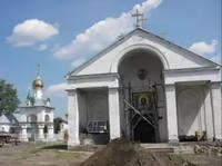 http://images.vfl.ru/ii/1610388255/60174f8e/32920916_s.jpg