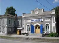 http://images.vfl.ru/ii/1610388256/05f547d5/32920918_s.jpg