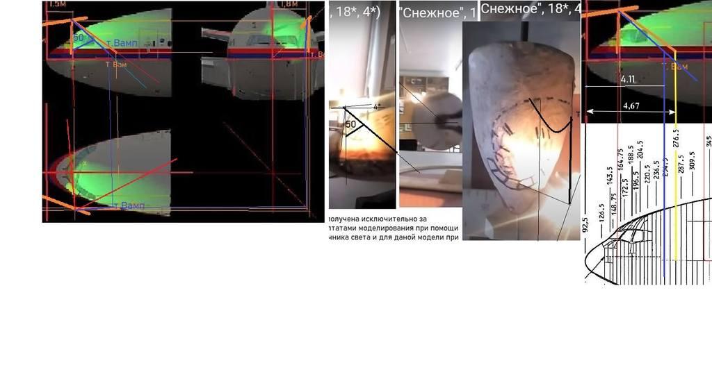 http://images.vfl.ru/ii/1610454039/73495b8f/32927677.jpg