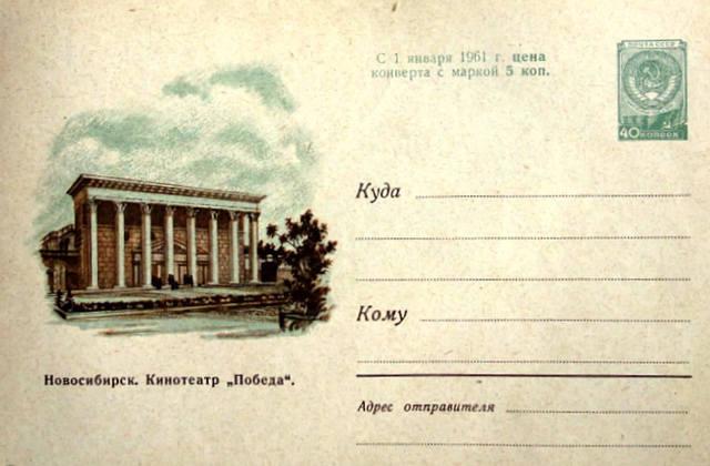 http://images.vfl.ru/ii/1610458039/a4b92c18/32928338_m.jpg