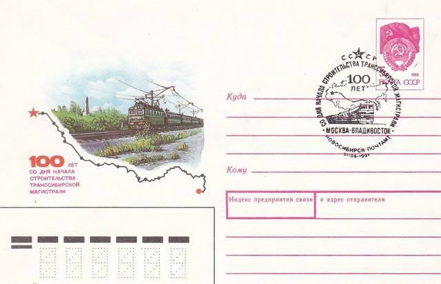 http://images.vfl.ru/ii/1610464272/0713e8b4/32929351_m.jpg