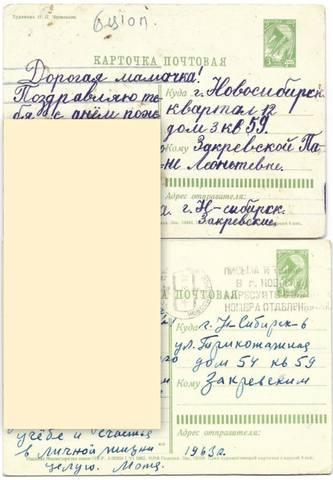 http://images.vfl.ru/ii/1610517602/d7389a56/32934106_m.jpg