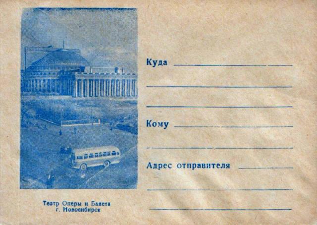 http://images.vfl.ru/ii/1610528345/b4896d69/32935470_m.jpg