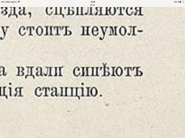 http://images.vfl.ru/ii/1610538683/c9076835/32937764_m.png