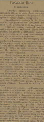 http://images.vfl.ru/ii/1610540955/73910d04/32938169_m.jpg