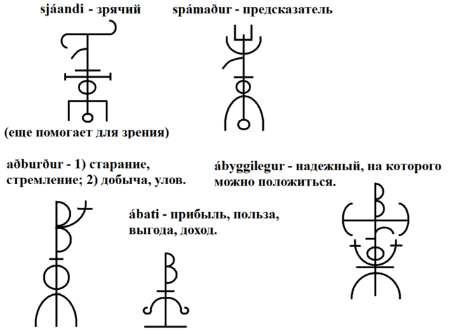 http://images.vfl.ru/ii/1610541196/ffb9eb90/32938197_m.png