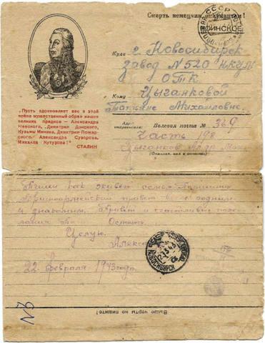 http://images.vfl.ru/ii/1610548371/62a833e8/32939559_m.jpg