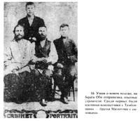 http://images.vfl.ru/ii/1610554193/59e03e4f/32940076_s.jpg