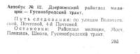 http://images.vfl.ru/ii/1610648876/9e2f48bd/32953315_s.png