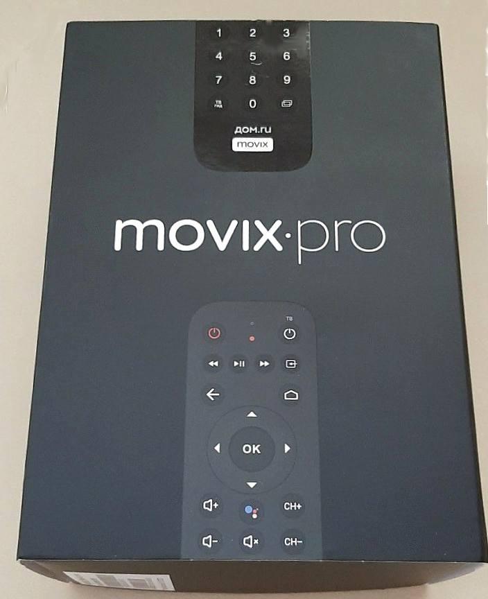 Movix Pro Voice