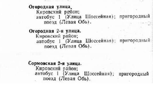 http://images.vfl.ru/ii/1610680573/23ef5358/32955799_m.jpg
