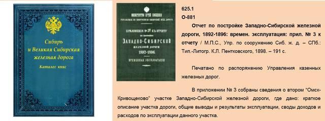 http://images.vfl.ru/ii/1610706157/6026c752/32960009_m.jpg