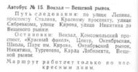 http://images.vfl.ru/ii/1610727975/4d4fb935/32964880_s.png