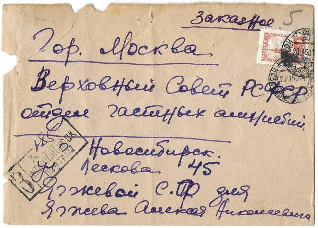 http://images.vfl.ru/ii/1610783744/b737b7f5/32969329_m.jpg