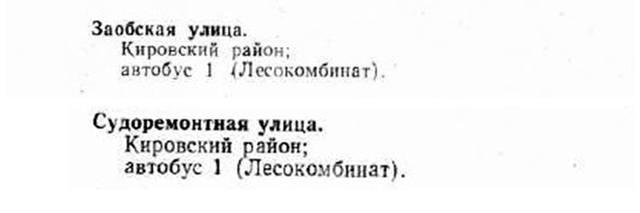 http://images.vfl.ru/ii/1610812103/7664909e/32973534_m.jpg