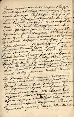 http://images.vfl.ru/ii/1610894730/ebf75a09/32983344_m.jpg
