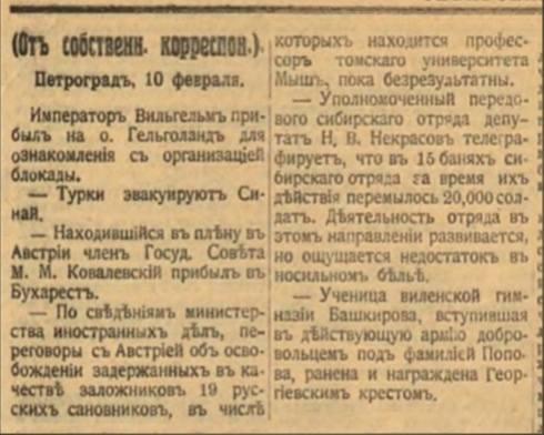 http://images.vfl.ru/ii/1610897661/d039d655/32984163_m.jpg