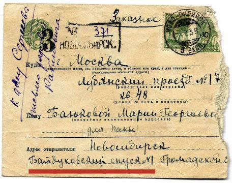 http://images.vfl.ru/ii/1610945449/595b55ab/32987993_m.jpg