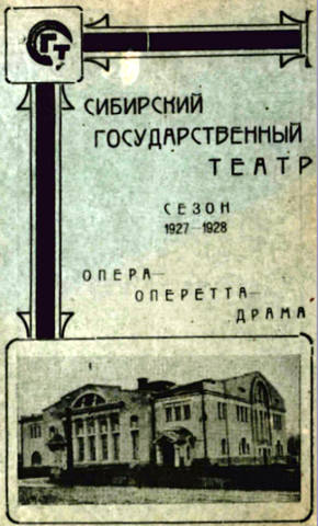 http://images.vfl.ru/ii/1610986848/02cfa35c/32997817_m.jpg