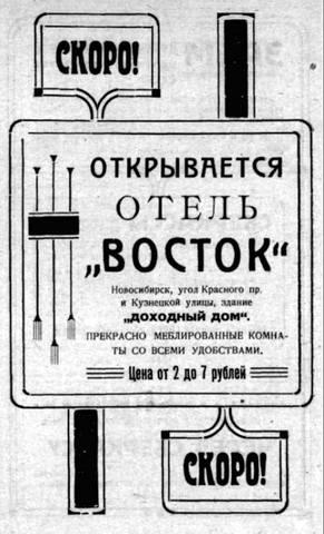 http://images.vfl.ru/ii/1610986895/452db558/32997821_m.jpg