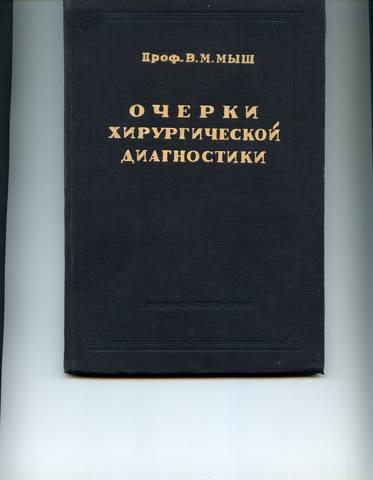http://images.vfl.ru/ii/1611032530/e0d92399/33002573_m.jpg