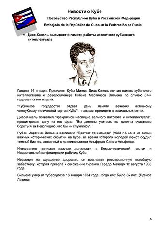 http://images.vfl.ru/ii/1611071334/a6d4f817/33013856_m.png