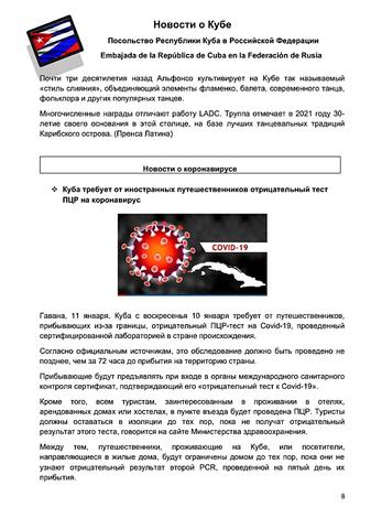 http://images.vfl.ru/ii/1611071338/28db65ab/33013858_m.png