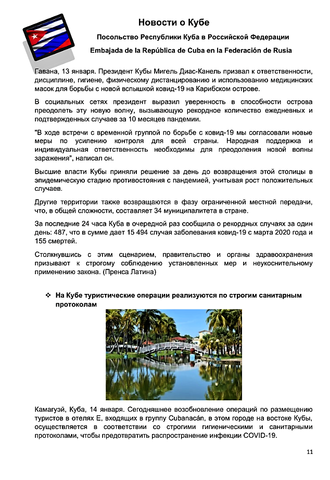 http://images.vfl.ru/ii/1611071430/7d94a55c/33013874_m.png