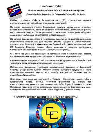 http://images.vfl.ru/ii/1611071433/f1dc723c/33013876_m.png
