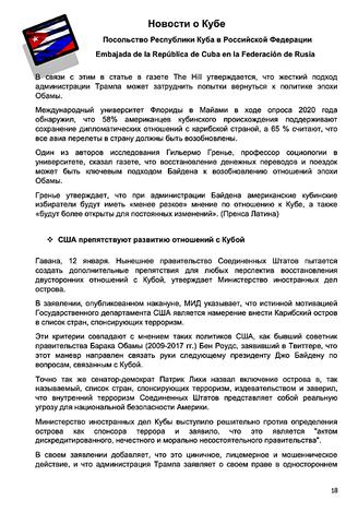http://images.vfl.ru/ii/1611071520/6526b22e/33013896_m.png