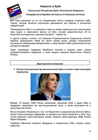 http://images.vfl.ru/ii/1611071525/ec4ff7bf/33013900_m.png