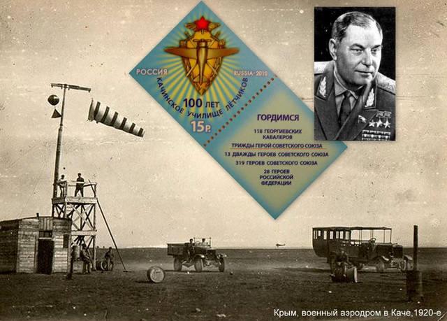 http://images.vfl.ru/ii/1611111940/ef5eee20/33018840_m.jpg