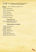 http://images.vfl.ru/ii/1611132766/acaf1479/33021227_s.png