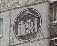 http://images.vfl.ru/ii/1611197307/2487d4c3/33032432_s.jpg