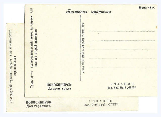 http://images.vfl.ru/ii/1611203693/1a96dfa4/33032683_m.jpg
