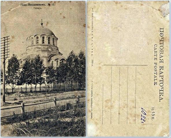 http://images.vfl.ru/ii/1611209634/e4f2d075/33033307_m.jpg