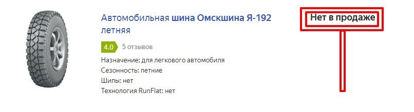 https://images.vfl.ru/ii/1611228767/a8b7e73e/33038488.jpg