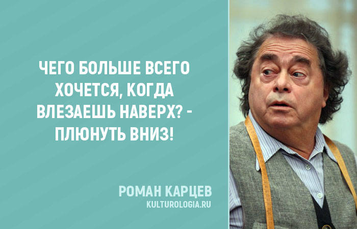 kartsev-kulturologia-01