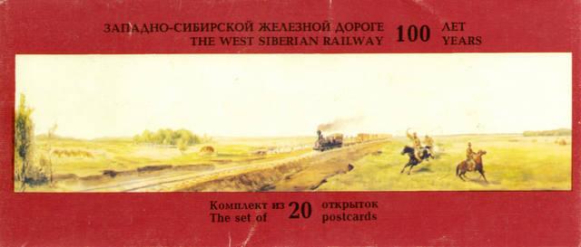 http://images.vfl.ru/ii/1611289863/97bea62a/33049042_m.jpg