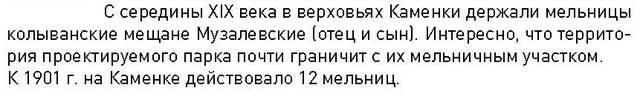 http://images.vfl.ru/ii/1611293569/7526c94c/33049574_m.jpg
