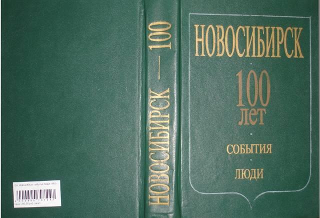 http://images.vfl.ru/ii/1611298410/b42ada6b/33050245_m.jpg