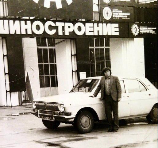 http://images.vfl.ru/ii/1611312293/a44a81b8/33053866_m.jpg