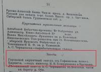 http://images.vfl.ru/ii/1611316281/607dd6ab/33055078_s.jpg