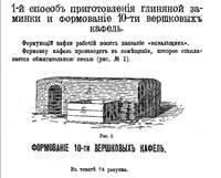 http://images.vfl.ru/ii/1611316645/1ae3519d/33055173_s.jpg