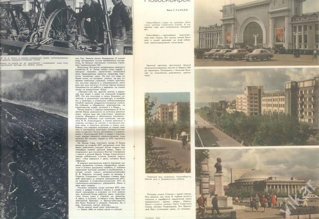 http://images.vfl.ru/ii/1611375886/51a28a00/33063197_m.jpg