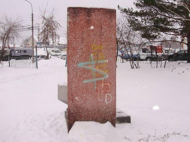 http://images.vfl.ru/ii/1611378194/23cf2d7e/33063342_m.jpg
